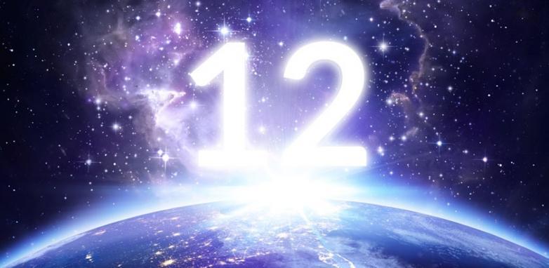Nós somos o Número 12