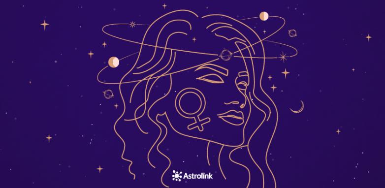 Maria e sua Vênus: da carência para a potência